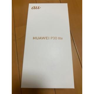 au -  HUAWEI P30 lite  Premium128 GB ブラック