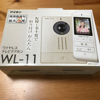 アイホン ワイヤレステレビドアホン WL-11(その他)