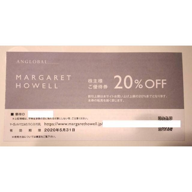 MARGARET HOWELL(マーガレットハウエル)の追加分2枚専用TSI株主優待券 MARGARET HOWELL チケットの優待券/割引券(ショッピング)の商品写真