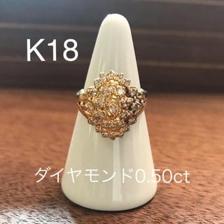 ①K18 イエローゴールド   ダイヤモンドリング 0.50   11号(リング(指輪))