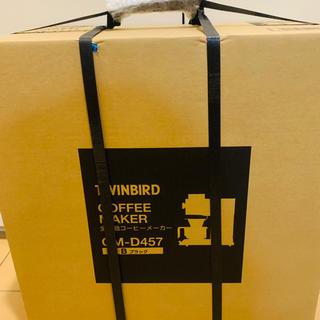 ツインバード(TWINBIRD)のツインバードコーヒーメーカーCM-D457B(コーヒーメーカー)