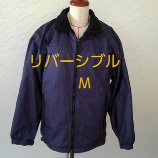 Good Wear ナイロンジャンパー リバーシブル(ナイロンジャケット)