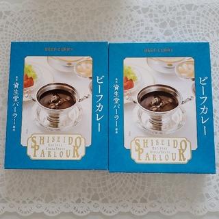 資生堂パーラー ビーフカレー2個セット(レトルト食品)