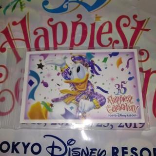 ディズニー(Disney)の使用済み ディズニーチケット(キャラクターグッズ)