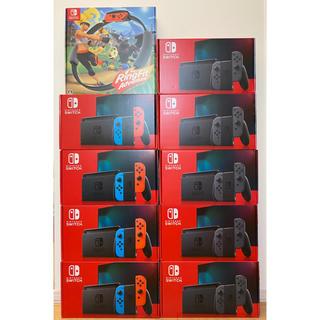 ニンテンドースイッチ(Nintendo Switch)のニンテンドースイッチ9台 リングフィット1台 Nintendo Switch(家庭用ゲーム機本体)