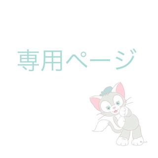 ヒステリックミニ(HYSTERIC MINI)の専用出品中♡(Tシャツ/カットソー)