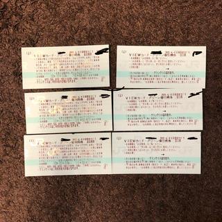 ジェイアール(JR)のJR東日本VIEWカード 新幹線グリーン券(鉄道乗車券)
