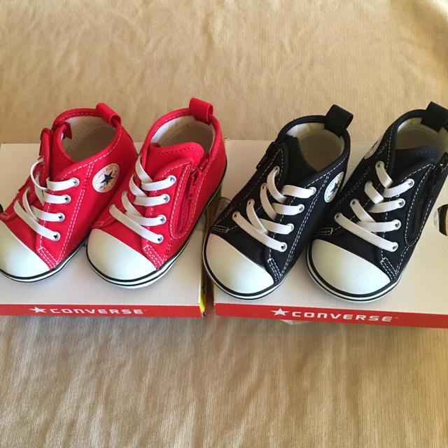 CONVERSE(コンバース)の双子 コンバース ハイカット スニーカー  2足セット キッズ/ベビー/マタニティのベビー靴/シューズ(~14cm)(スニーカー)の商品写真