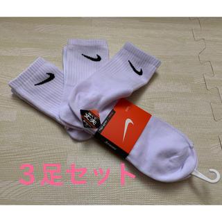 NIKE - ナイキ NIKE レディース靴下 3足セット 23〜25cm