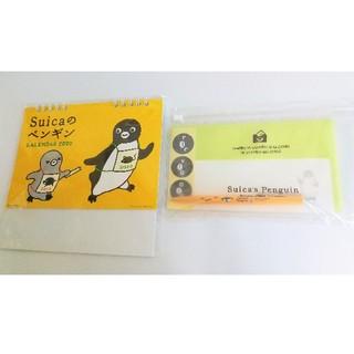 ジェイアール(JR)のSuicaのペンギン レターセット Suicaのペンギンカレンダー2020(カレンダー/スケジュール)