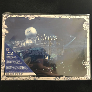 ノギザカフォーティーシックス(乃木坂46)の乃木坂46 7th BD LIVE(完全生産限定盤) Blu-ray(ミュージック)