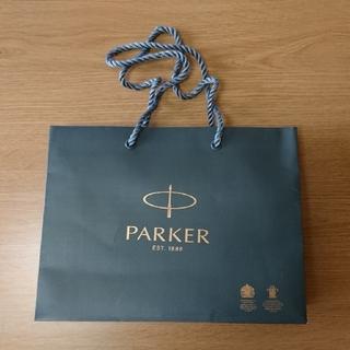 パーカー(Parker)のPARKER 紙袋 (ショップ袋)