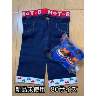 ミキハウス(mikihouse)の【新品未使用】 ミキハウス スパッツand靴下(靴下/タイツ)