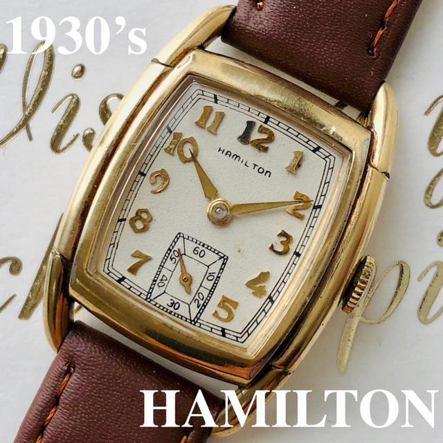ブレゲ コピー N級品販売 | Hamilton - 【☆ワンプライス☆】HAMILTON/ハミルトン/手巻き/アンティーク/メンズの通販