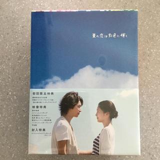アラシ(嵐)の夏の恋は虹色に輝く DVD-BOX DVD 新品未開封 特典付(TVドラマ)