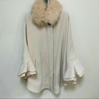 ダブルスタンダードクロージング(DOUBLE STANDARD CLOTHING)のダブルスタンダード アンゴラコートsov.(ポンチョ)