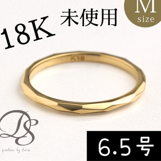 ディヴァス K18 ゴールド リング 指輪 18K 18金 6.5号 DEVAS(リング(指輪))