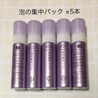 ドモホルンリンクル(ドモホルンリンクル)の専用♡ドモホルンリンクル パック 美活肌 クリーム20 保湿液 保護乳液(パック/フェイスマスク)