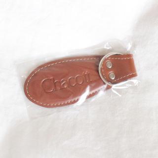 チャコット(CHACOTT)のチャコット 靴べら付きキーホルダー(キーホルダー)