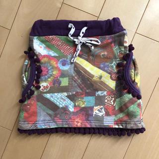 バナバナ(VANA VANA)のVana Vana バナバナ ポンポン スカート 90(スカート)