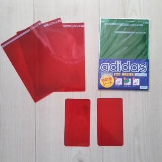 アディダス(adidas)の暗記シートセット(赤シート5枚、緑シート5枚)(その他)