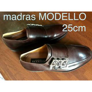マドラス(madras)の【madras MODELLO】マドラス モデロ 革靴 25cm【新品未使用】(ドレス/ビジネス)