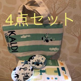カルディ(KALDI)のカルディ贅沢セット 保冷トート&豆皿&水切りマット(収納/キッチン雑貨)