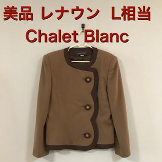 美品 レナウン  Chalet Blanc ノーカラージャケット L相当(ノーカラージャケット)