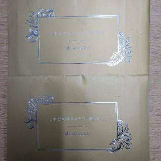 ドコモ クーポン dカードGOLD年間ご利用額特典 21600円相当  2セット(その他)