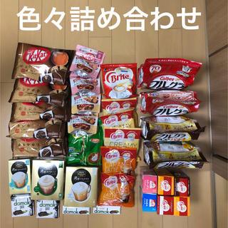 ネスレ(Nestle)のネスレ ⭐︎色々詰め合わせ⭐︎ お買い得 入れ替え可(菓子/デザート)