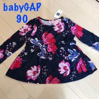 babyGAP - babyGAP 90センチ 長袖チュニック