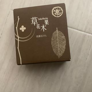 草花木果 - 草花木花 洗顔石鹸