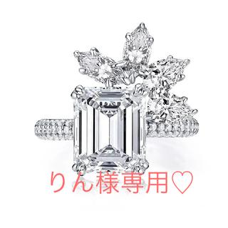 りん様専用エメラルドカット&マーキースリング 最高級sonaダイヤモンドリング(リング(指輪))