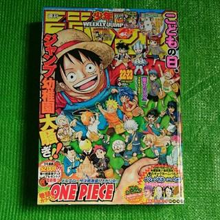 週刊少年ジャンプ 2014年22・23号