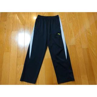 プーマ(PUMA)の男児140PUMAプーマジャージパンツ黒ブラック(パンツ/スパッツ)