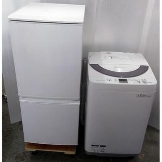SHARP - 生活家電セット 冷蔵庫 どっちでもドア 洗濯機 カビない穴無しドラム