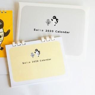 JR - Suicaのペンギンカレンダー2020 2種セット