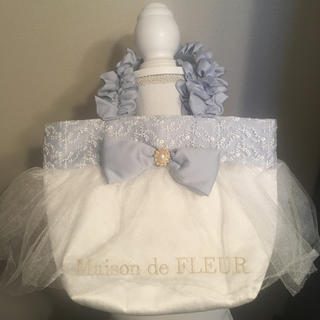 メゾンドフルール(Maison de FLEUR)のメゾンドフルール マリエパール ハンドトート(ハンドバッグ)