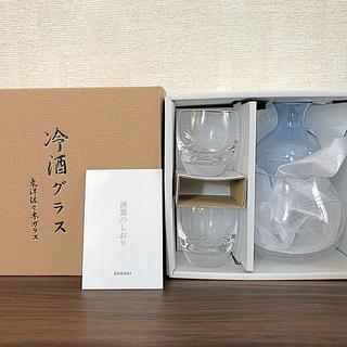 トウヨウササキガラス(東洋佐々木ガラス)の冷酒グラス 東洋佐々木ガラス 新品(食器)