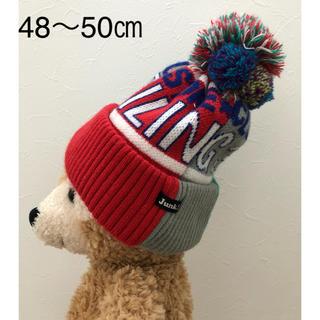ジャンクストアー(JUNK STORE)のJUNK STORE ニット帽(帽子)