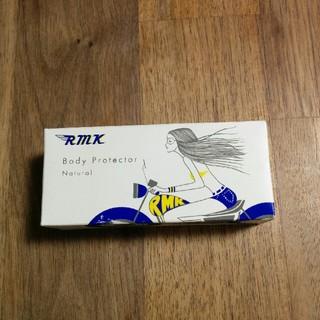 アールエムケー(RMK)のRMK ボディプロテクター ねるこ様専用(日焼け止め/サンオイル)