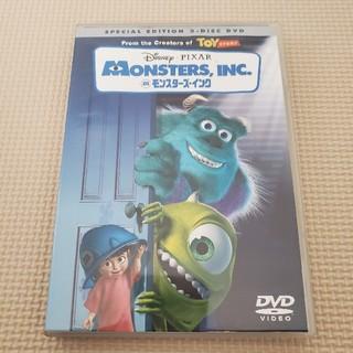 ディズニー(Disney)のモンスターズ・インク スペシャル・エディション DVD(舞台/ミュージカル)