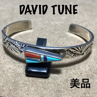 Indian - 美品 DAVID TUNE デビットチューン インディアンジュエリー バングル