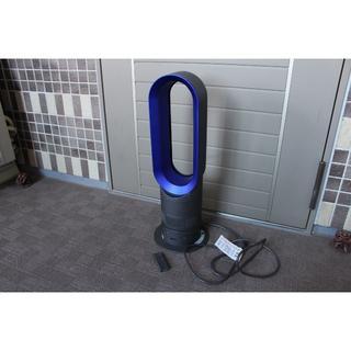 ダイソン(Dyson)のダイソン hot&cool AM05(電気ヒーター)