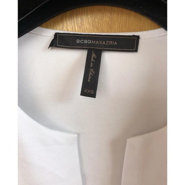 BCBGMAXAZRIA(ビーシービージーマックスアズリア)のBCBG MAXAZRIA トップス ブラウス プルオーバージャケット レディースのトップス(カットソー(長袖/七分))の商品写真