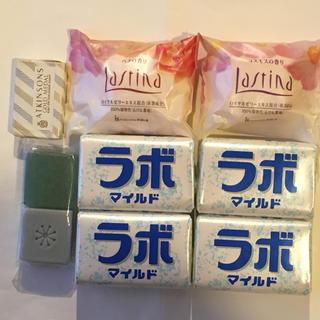 POLA - 固形石鹸アソートセット4種・9個