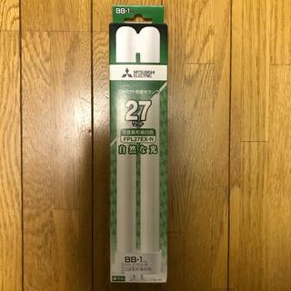 ミツビシデンキ(三菱電機)のEPL27EX-N (蛍光灯/電球)