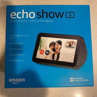 エコー(ECHO)のAmazon echo show 5 ブラック(スピーカー)