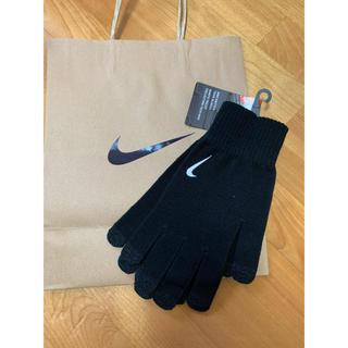 ナイキ(NIKE)のNIKE◼︎手袋(手袋)