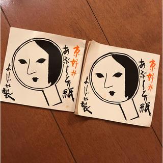 ヨージヤ(よーじや)のよーじや♡あぶらとり紙2セット(その他)